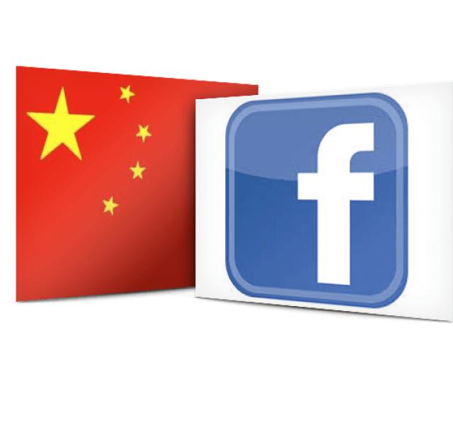 Cina, Shanghai allenta le regole che controllano internet.