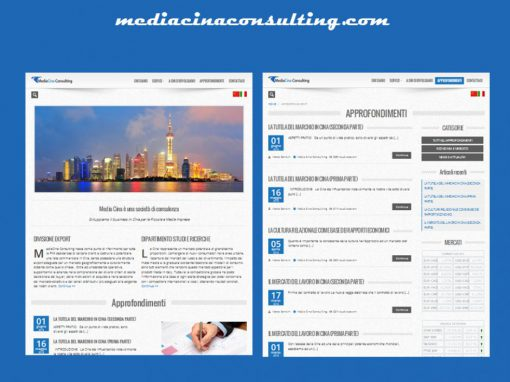 Mediacina – sito web responsive design